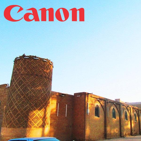 نمایندگی کانن در کرمان