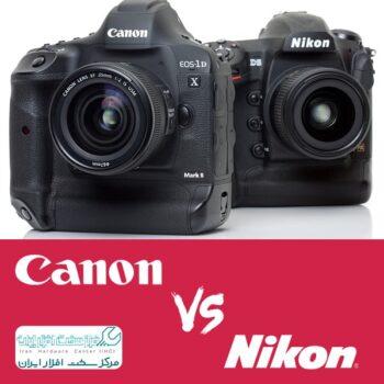 دوربین کانن بخریم یا نیکون؟