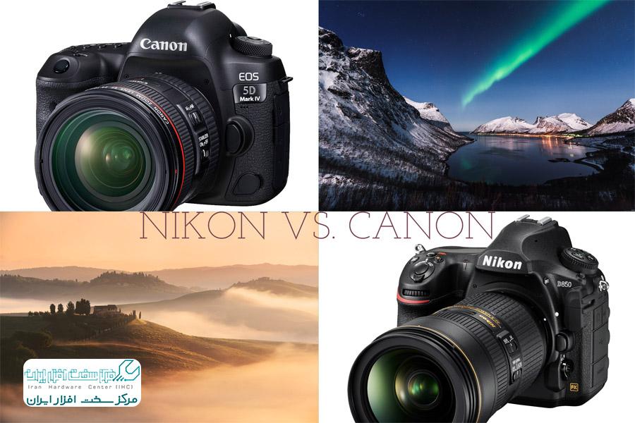 مقایسه دوربین کانن و نیکون