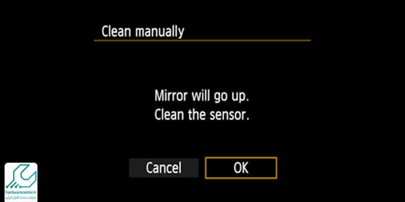تمیز کردن حسگر دوربین